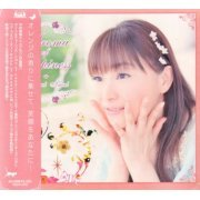 Aroma Of Happiness [CD+Blu-ray Limited Edition] (Japan)