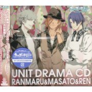 Uta No Prince-sama Debut Unit Drama CD Ranmaru & Mato & Ren (Japan)