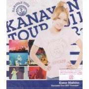 Kanayan Tour 2011 - Summer (Japan)