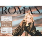 Roman [CD+DVD Limited Edition] (Japan)
