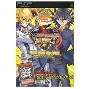 Yu-Gi-Oh! 5D's Tag Force 6 Guide Book (Japan)