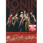 Ronin Pop Special Edition (Japan)