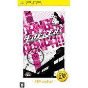 Dangan-Ronpa: Kibou no Gakuen to Zetsubou no Koukousei (PSP the Best) (Japan)