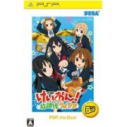 K-On! Houkago Live!! (PSP the Best) (Japan)