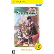Shining Hearts (PSP the Best) (Japan)