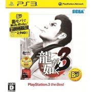Ryu ga Gotoku 3 (PlayStation3 the Best Reprint) (Japan)