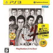 Ryu ga Gotoku 4 Densetsu wo Tsugumono (PlayStation 3 the Best Reprint) (Japan)