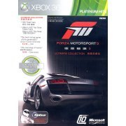 Forza Motorsport 3 Ultimate Collection (Platinum Hits) (Asia)