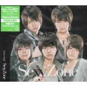 Sexy Zone [CD+Photo Book Limited Edition Type D] (Japan)