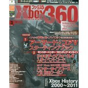 Famitsu Xbox 360 [March 2012] (Japan)