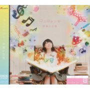 Kokoro Keshiki [CD+DVD Limited Edition] (Japan)