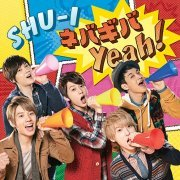 Nebagiva Yeah [CD+DVD] (Japan)