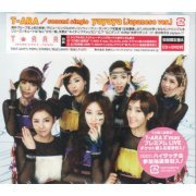 Yayaya - Roly-Poly [CD+DVD Limited Edition Type A] (Japan)