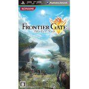 Frontier Gate (Japan)