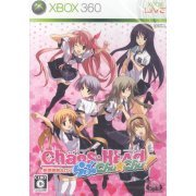 Chaos;Head - Love Chu*Chu! (Platinum Collection) (Japan)