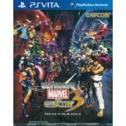 Ultimate Marvel vs. Capcom 3 (Asia)