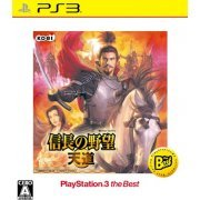 Nobunaga no Yabou: Tendou (PlayStation 3 the Best) (Japan)