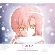 Hina2 Spring Has Come [Limited Edition] (Japan)