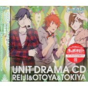Uta No Prince-sama Debut Unit Drama CD Reiji & Otoya & Tokiya (Japan)
