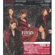 Message [CD+DVD Limited Edition Type A] (Japan)
