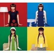 Coloring [CD+DVD Limited Edition] (Japan)