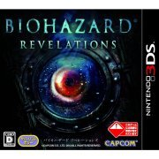 BioHazard: Revelations (Japan)