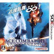 Ace Combat 3D: Cross Rumble (Japan)