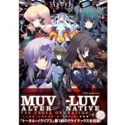 Muv-Luv Alternative TSF Cross Operation Totaru Ikuripusu & Tsfia Soshuhen Part.4 (Japan)