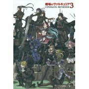 Valkyria Chronicles III Complete Art Works (Japan)