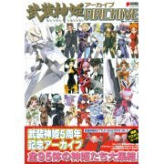 Busou Shinki Archive (Japan)