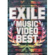 Exile Japan / Solo [2CD+4DVD Limited Edition] (Japan)