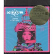 Circus Deluxe Edition [CD+DVD Limited Pressing] (Japan)