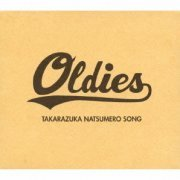 Oldies - Takarazuka Natsumemo Song [CD+DVD Limited Edition] (Japan)
