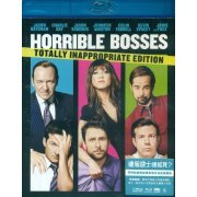 Horrible Bosses (Hong Kong)