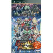 Great Battle FullBlast [First-Print Edition w/ Product Code] (Japan)
