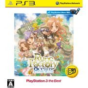 Rune Factory Oceans (PlayStation3 the Best) (Japan)