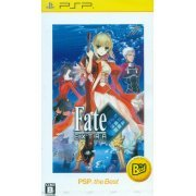Fate/Extra (PSP the Best) (Japan)