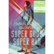 Tomohisa Yamashita Asia Tour 2011 Super Good Super Bad (Japan)