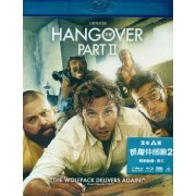 The Hangover 2 (Hong Kong)