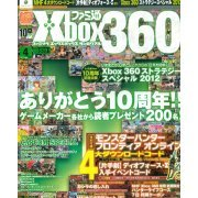Famitsu Xbox 360 [April 2012] (Japan)