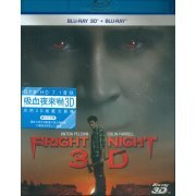 Fright Night 3D (Hong Kong)