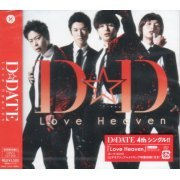Love Heaven [CD+DVD Limited Edition Type A] (Japan)