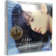 Zard Album Collection - 20th Anniversary (Japan)