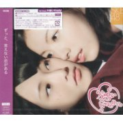 Kataomoi Finally [CD+DVD Type A] (Japan)