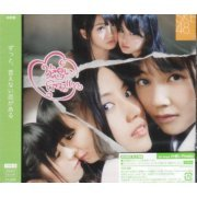 Kataomoi Finally [CD+DVD Type B] (Japan)
