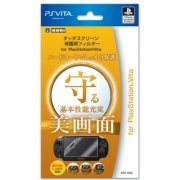 Touch Screen Protector Filter for PlayStation Vita (Japan)