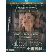 Rabbit Hole (Hong Kong)