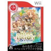 Rune Factory Oceans (Best Collection) (Japan)