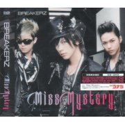 Miss Mystery [CD+DVD Limited Edition Type B] (Japan)
