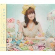 Lovely Girls Anthem (Tantei Opera Milky Holms 2 Outro Theme) [CD+DVD] (Japan)